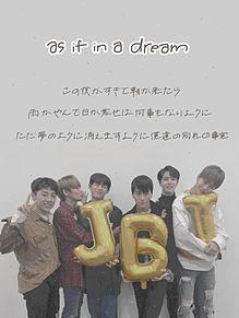 💧 JBJ プリ画像