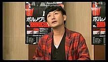 ポルノグラフィティ 岡野昭仁と新藤晴一さん プリ画像