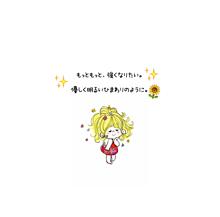 亜土ちゃんの画像(プリ画像)