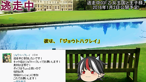 ぶっとび太郎さんという人の動画に参加の画像(プリ画像)