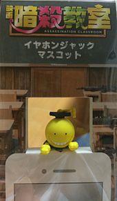 暗殺教室 イヤホンジャックの画像(プリ画像)