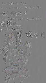 ことりちゃん@ブリキノダンスの画像(プリ画像)