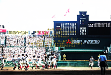 大阪桐蔭 最後の夏の画像(大阪桐蔭に関連した画像)