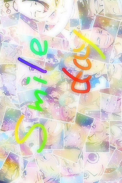 2日すぎたけど...2/5 笑顔の日!の画像(プリ画像)