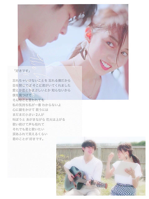 Takuma × Hikariの画像(プリ画像)