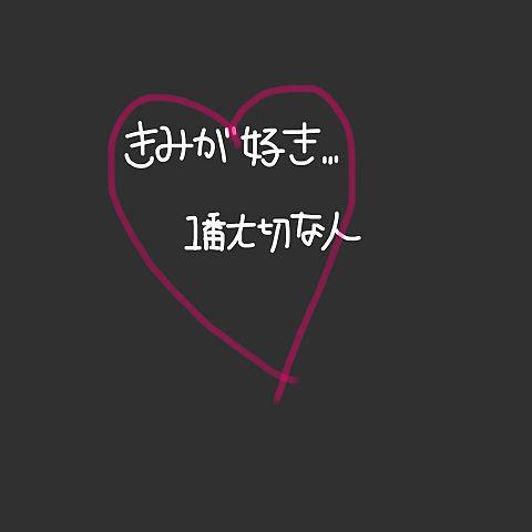 清水翔太の画像(プリ画像)