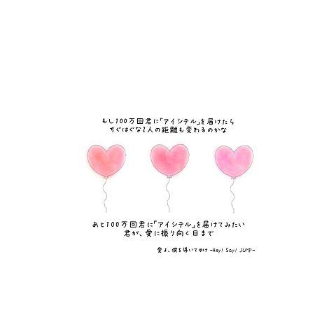 愛よ、僕を導いてゆけ  保存→ぽちの画像(プリ画像)