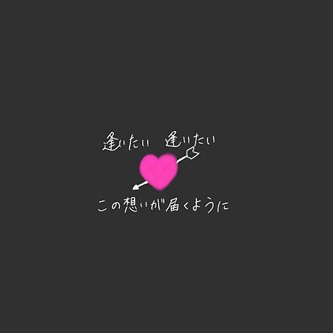 歌詞画  保存→ぽち♡の画像(プリ画像)