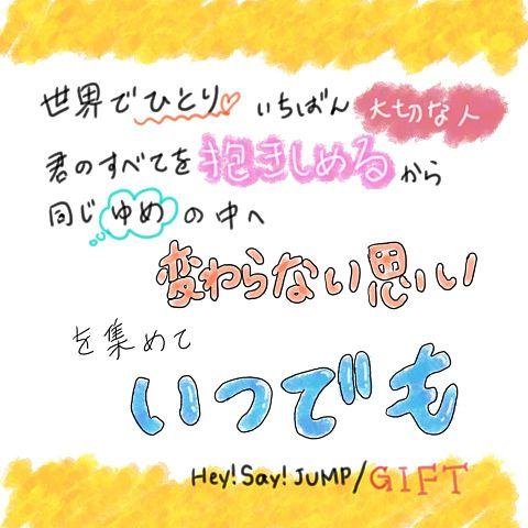 GIFT♡ 保存➸いいねの画像(プリ画像)