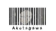 バーコード加工 芥川の画像(バーコード加工に関連した画像)