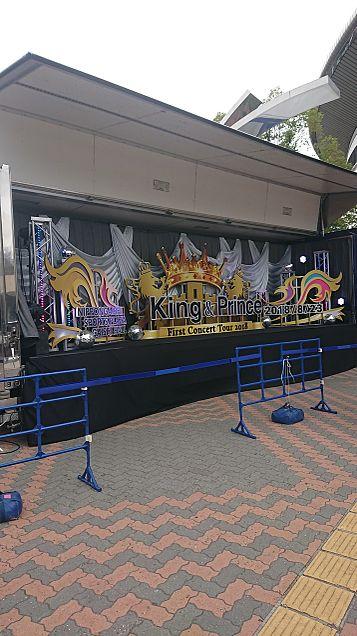 King&Princeの画像(プリ画像)