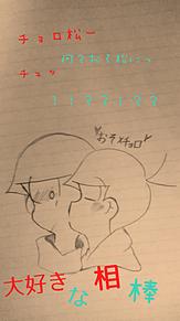 『相棒』の画像(プリ画像)
