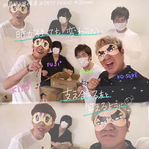 最俺×GReeeeNの画像(プリ画像)