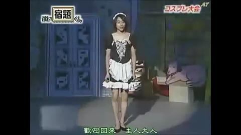 メイド服姿の翔くんの画像(プリ画像)