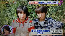 相葉ちゃん&松潤♡ プリ画像