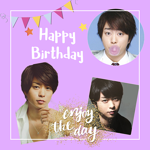 Happy Birthday 翔くん❤の画像(プリ画像)
