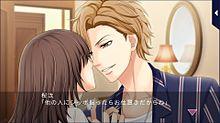 スイートルームで悪戯なキス