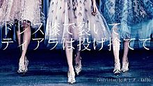 Cendrillon 〜サンドリヨン〜の画像(KAITOに関連した画像)