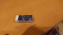消しゴムカバー リクエスト募集中の画像(エヴァンゲリオンに関連した画像)