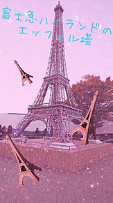 LOVE  エッフェル塔の画像(エッフェル塔に関連した画像)