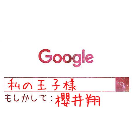 no titleの画像(プリ画像)