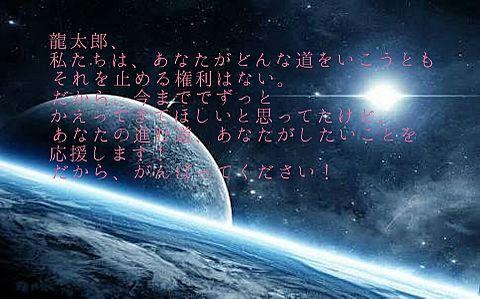 がんばれー!の画像(プリ画像)