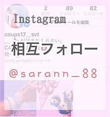 Instagram相互100の画像(Instagram相互に関連した画像)
