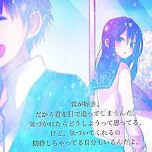 みかんさんリクエスト!の画像(女の子/リクエストに関連した画像)