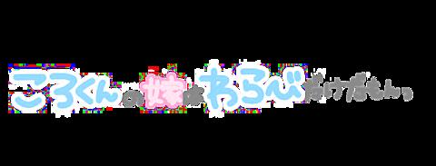 わらび___💙様リクエストの画像(プリ画像)