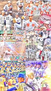 駅伝 高校野球の画像(駅伝に関連した画像)