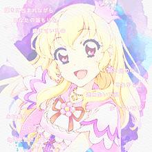 ▶︎▷輝きのエチュード☆*。の画像(歌詞画/恋愛/ポエムに関連した画像)