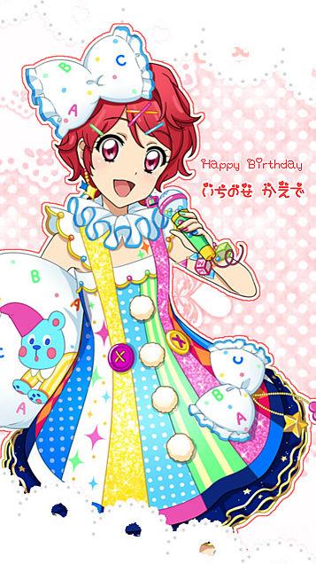 かえでちゃん生誕祭▶︎▷の画像(プリ画像)