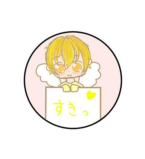 丸型アイコン Ver.るぅとくんの画像(プリ画像)