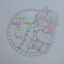 なーくんHappybirthday!!! プリ画像