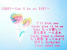 CANDY〜Can U be my BABY〜 プリ画像