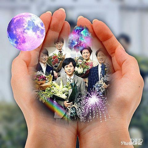 #今日から嵐ファン全員で嵐5人幸せにしてやるよの画像 プリ画像