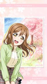 花丸ちゃんの誕生日加工の画像(花丸ちゃんに関連した画像)