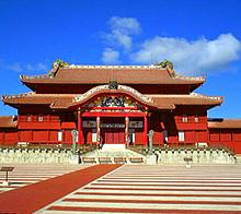 首里城 プリ画像