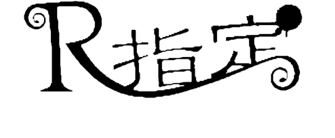 リクエスト黒verの画像(プリ画像)
