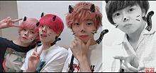 よきき&ピンキー&M君&りく      ひとほわの画像(よききに関連した画像)