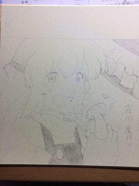 色紙  Part2の画像(プリ画像)