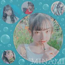 MINAMIちゃん♡ プリ画像