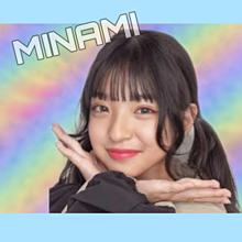 MINAMIちゃん プリ画像