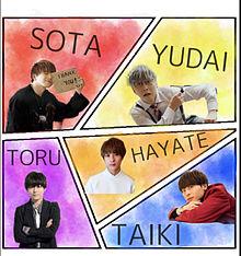 Artist→Da-iCEフォローとハートお願いします!!の画像(和田颯に関連した画像)