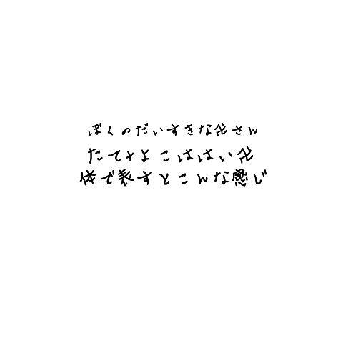 卍さんの画像(プリ画像)
