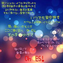 関ジャニ∞歓喜の舞台の画像(舞台に関連した画像)