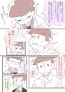 キンめが漫画16 プリ画像