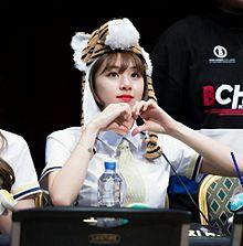 TWICE♡채영 プリ画像