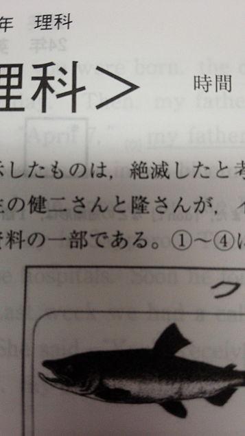 高校受験の過去問に!!!!!の画像(プリ画像)