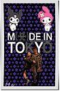 M(A)DEIN  TOKYOあゅ プリ画像